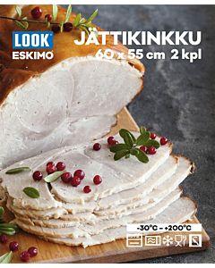 LOOK JÄTTIKINKKUPUSSI 55X60CM 2KPL