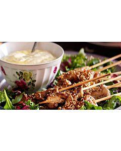 Resepti - Aasialaiset kanavartaat